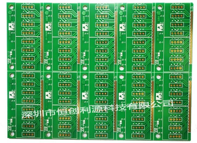 自动化生产设备电源板PCB.jpg