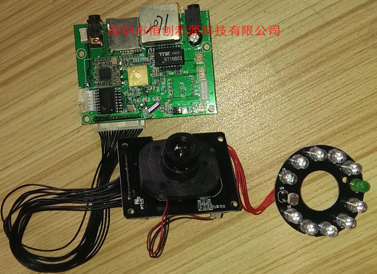 高清网络摄像机PCBA.jpg