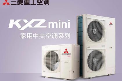 深圳三菱重工中央空调总经销