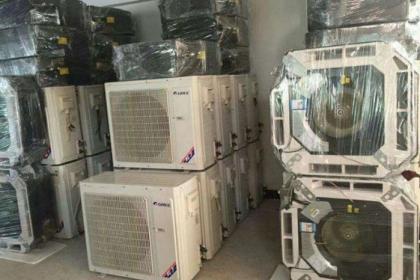 深圳格力中央空调总经销