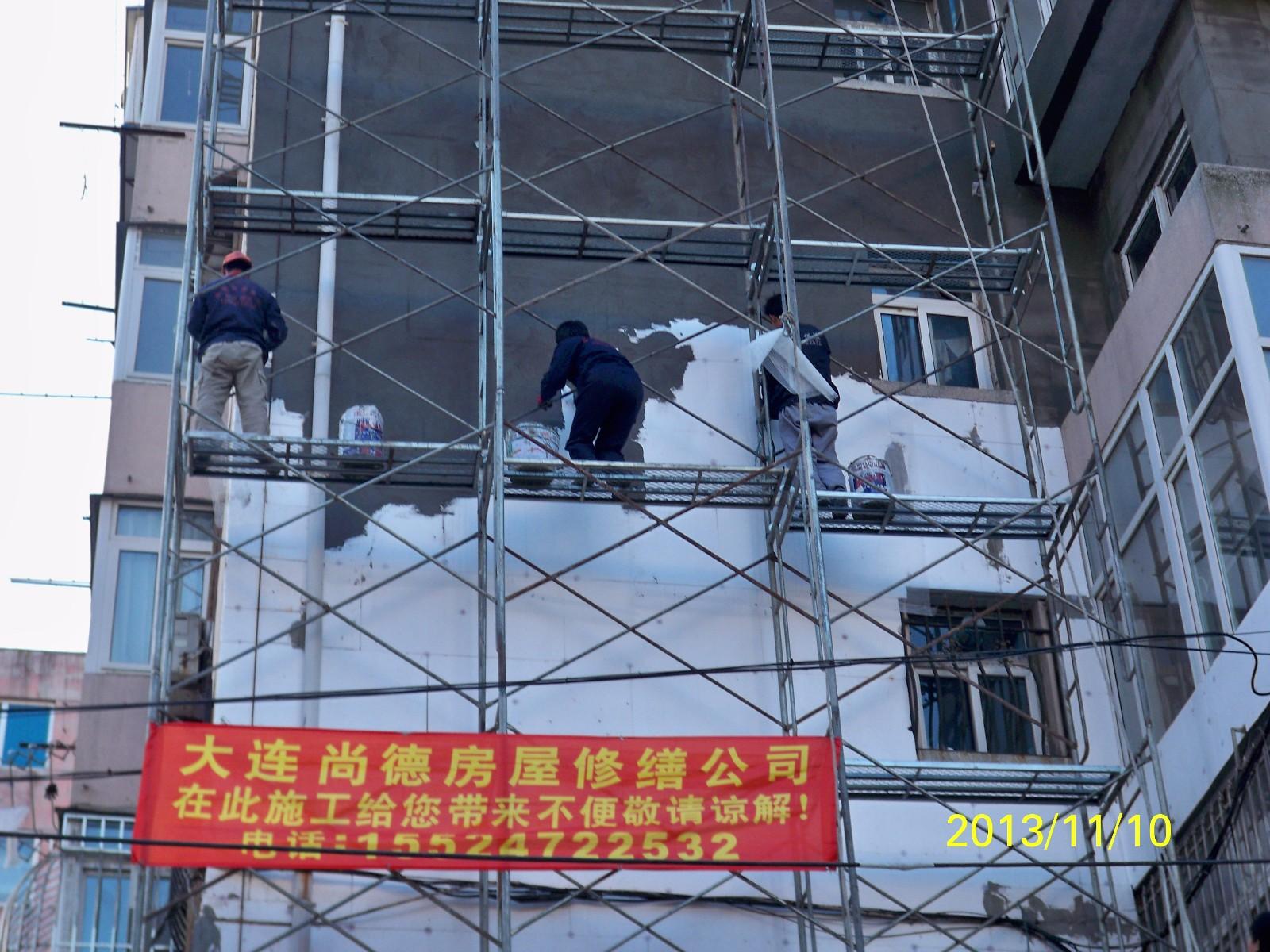 大连房屋修缮公司