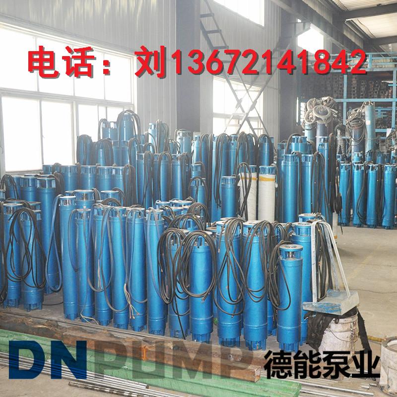 井用潜水泵1.jpg