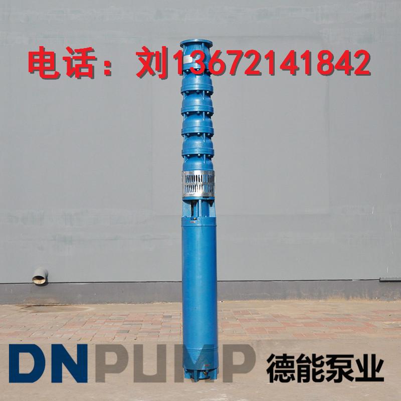 不锈钢深井泵250QJ80-100-37kw1.jpg