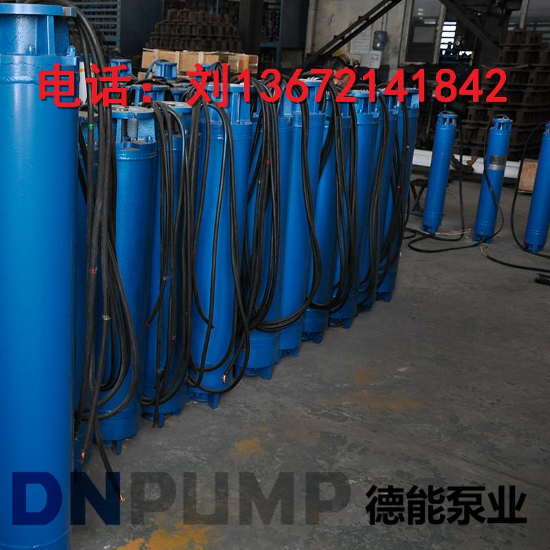 井用潜水泵14.jpg