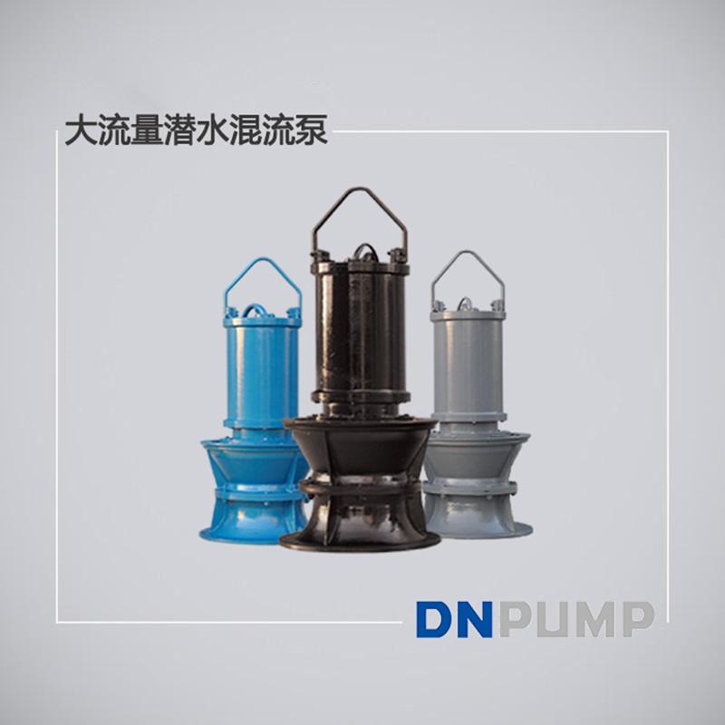 潜水混流泵宣传图.jpg