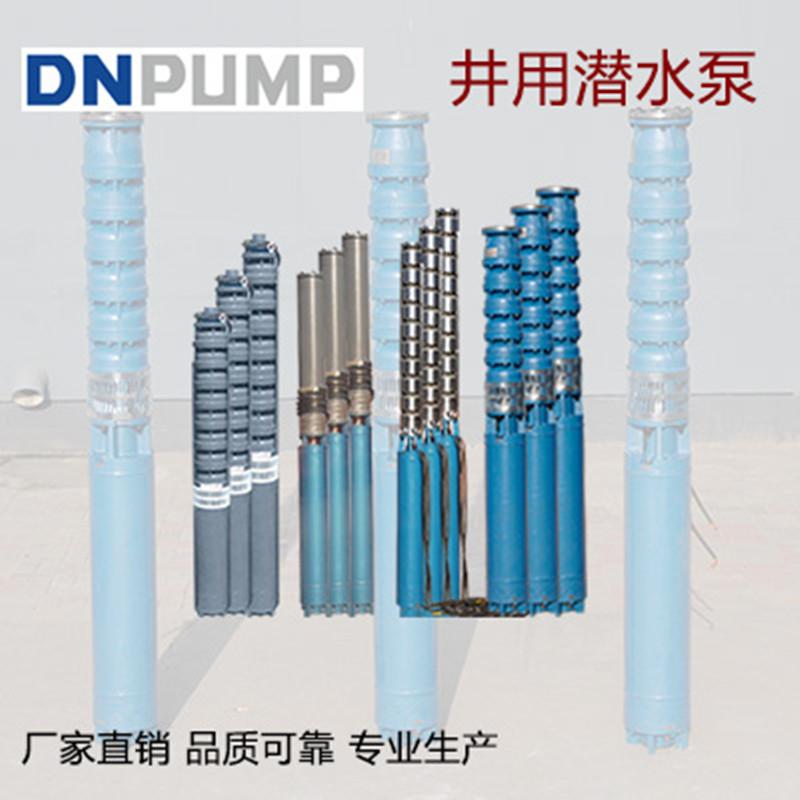 井用潜水泵宣传图2.jpg
