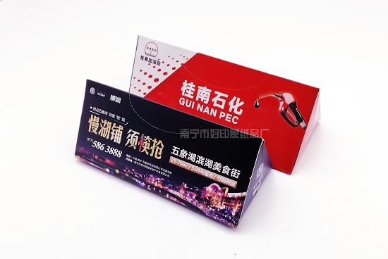 石化 地产_副本550.jpg