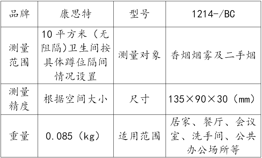 1214BC.png