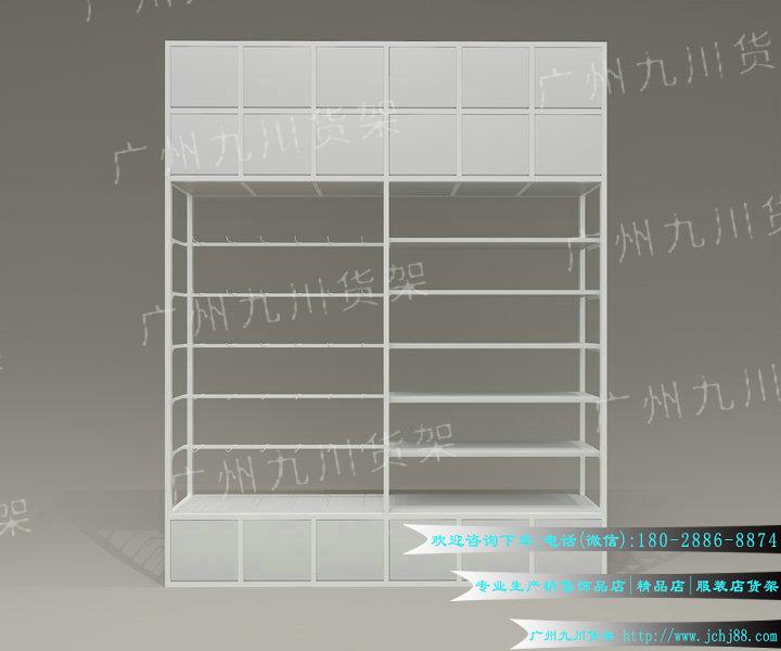 诺米货架,九川货架 (26).jpg