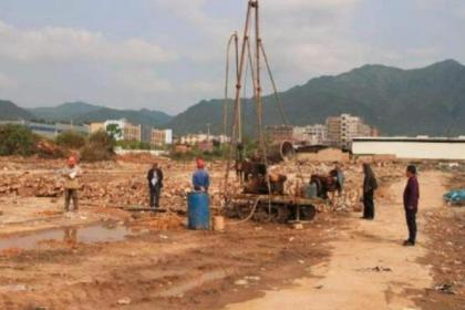 深圳宝安地质工程勘察