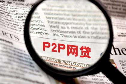 北京网贷技术培训机构