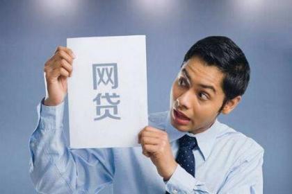 成都网贷技术信用卡技术培训,课程齐全,教学灵活