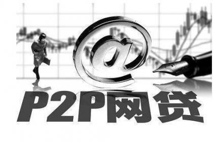 北京网贷培训学习中心