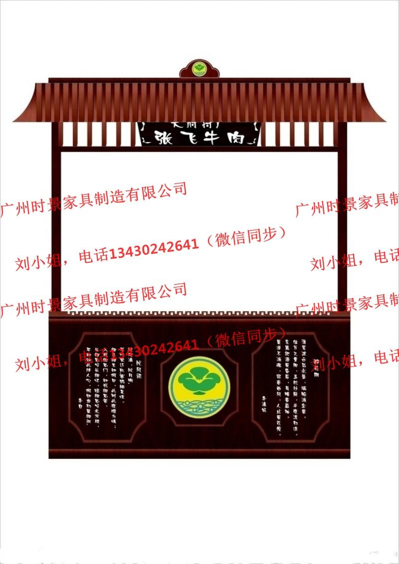 conew_8047208_171946028329_2_副本.jpg
