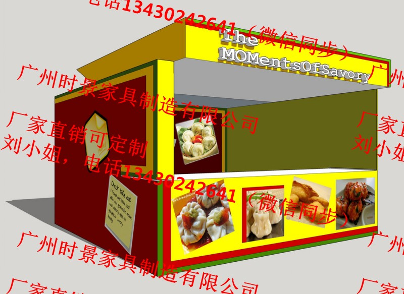 conew_9413594_114423110000_2 (1)_副本.jpg