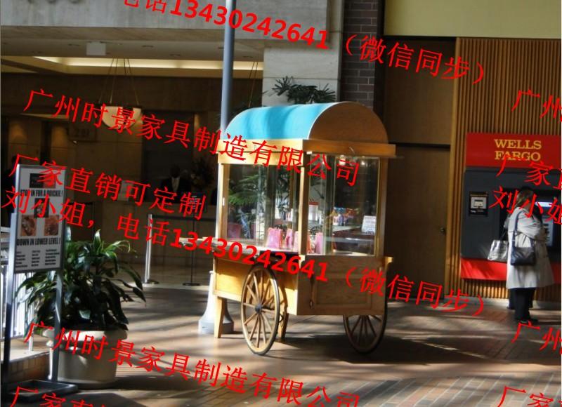 conew_小车.jpg