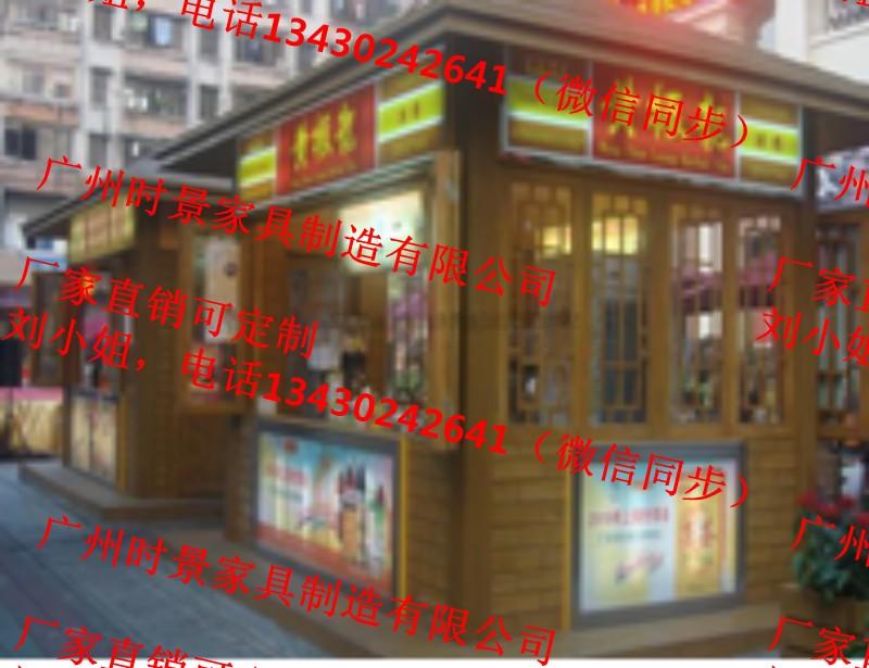 conew_wxid_gx515qbzdv2822_1489649153515_89.jpg