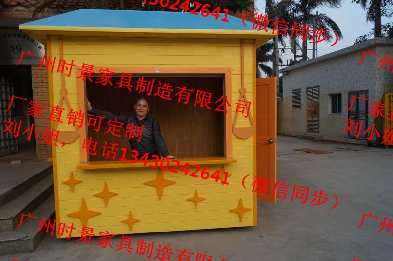 conew_3e4d3189b174dcda94ad467ac65a419.jpg