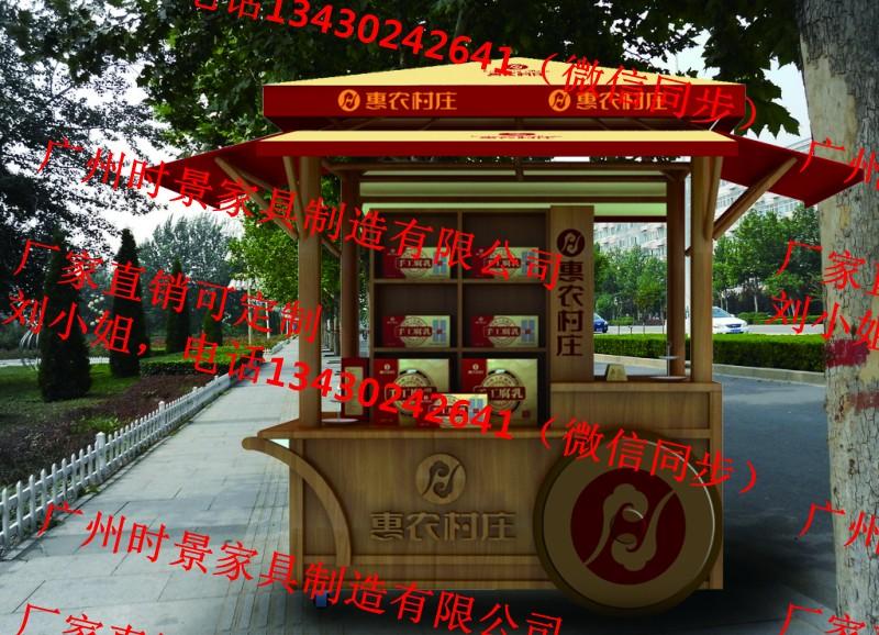 conew_sg-041.jpg