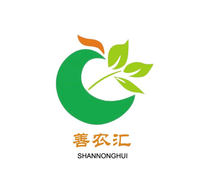 善农汇logo.jpg