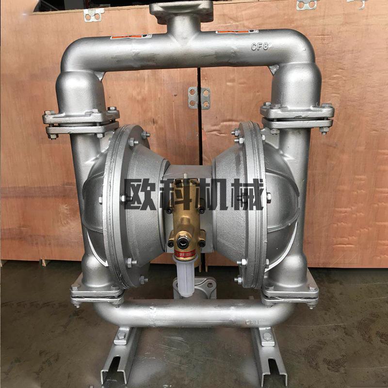 气动隔膜泵 (11).jpg