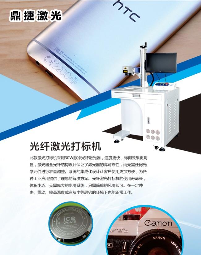 公司机器宣传图片d951f0ee7ae12f3aed84f0ff8d789b73.jpg