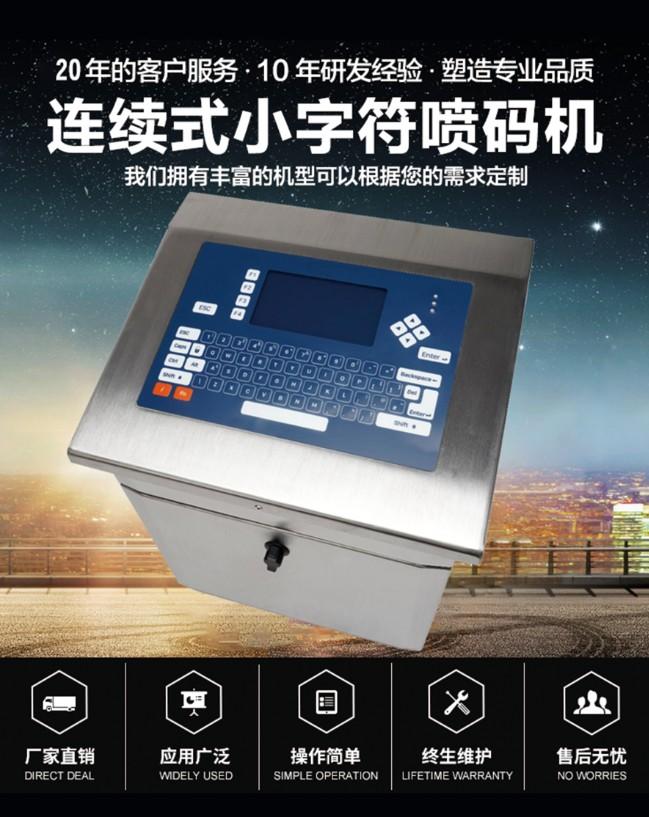 公司机器宣传图片eaeb10513bac0041a13b3d9528c5a228.jpg