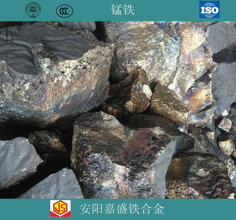 锰铁3副本200k.jpg
