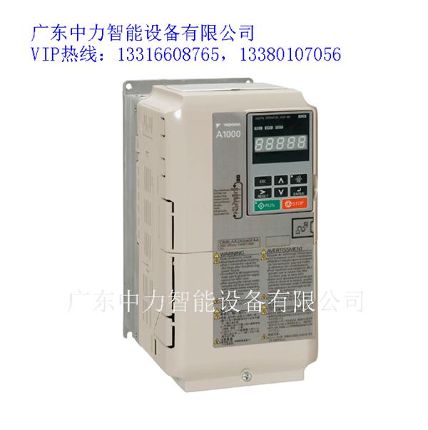 安川变频器A1000.jpg