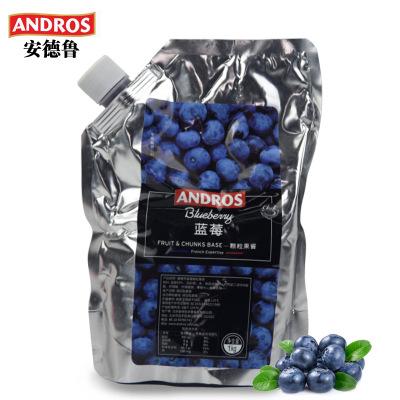 蓝莓条酱冰沙饮料酱.jpg