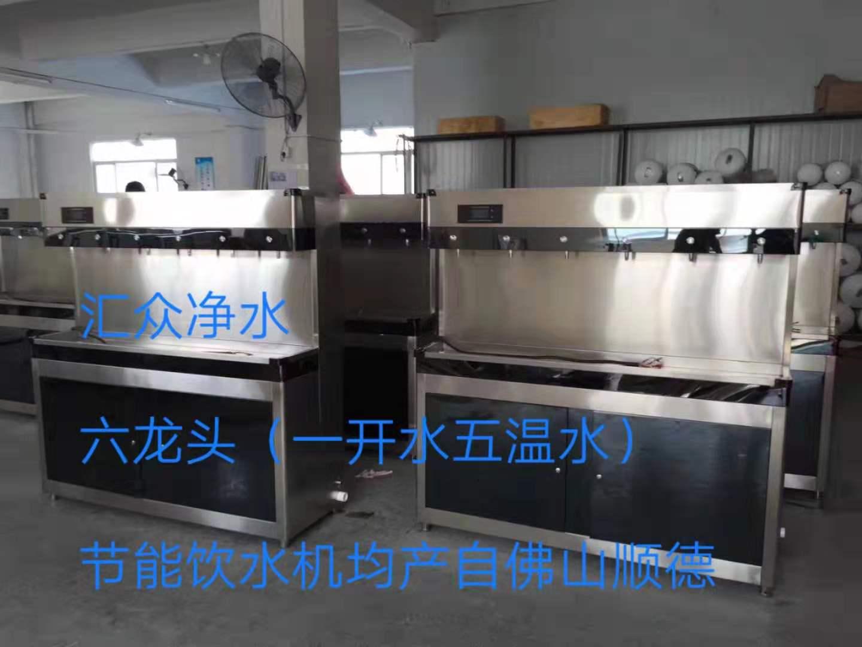 不锈钢饮水机1.jpg