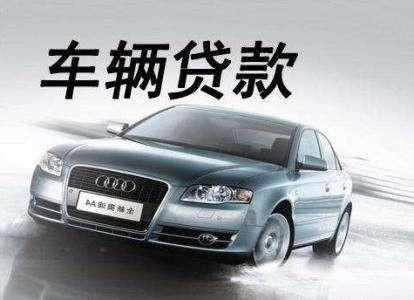 郑州押车借款