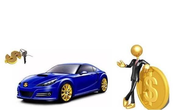 郑州抵押车贷款
