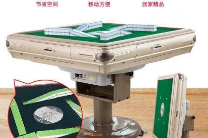 广州遥控麻将机改装,价格合理,渠道正规