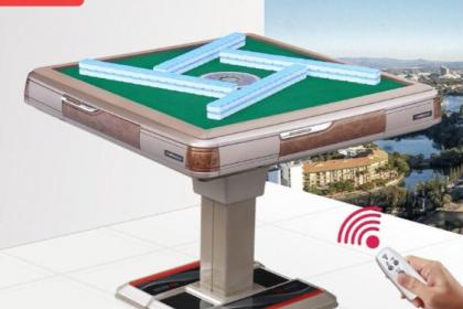 佛山遥控麻将机改装,适用全国各种玩法