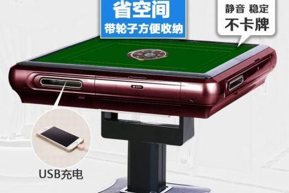 广州遥控麻将机供应,质量可靠耐用,价格优惠