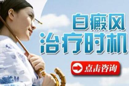 武汉白癜风治疗中心,经验丰富,客户好评多