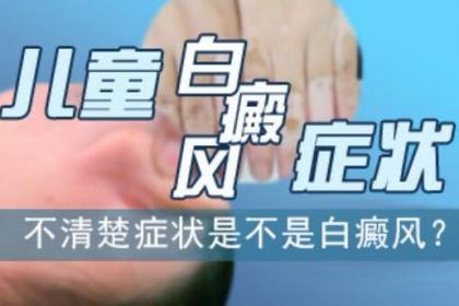 武汉白癜风专科医院,获得患者高度评价