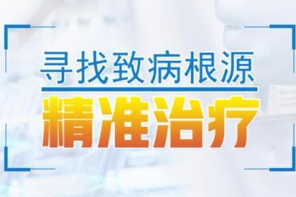 武汉白癜风专科医院,首选正规实力医院