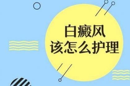 武汉白癜风治疗中心,为您提供质的服务