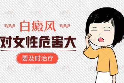 武汉白癜风新技术诊疗中心,白癜风的病因是很复杂