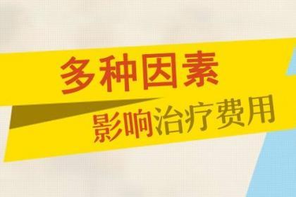 武汉白癜风专业治疗医院治疗白癜风的四大误区