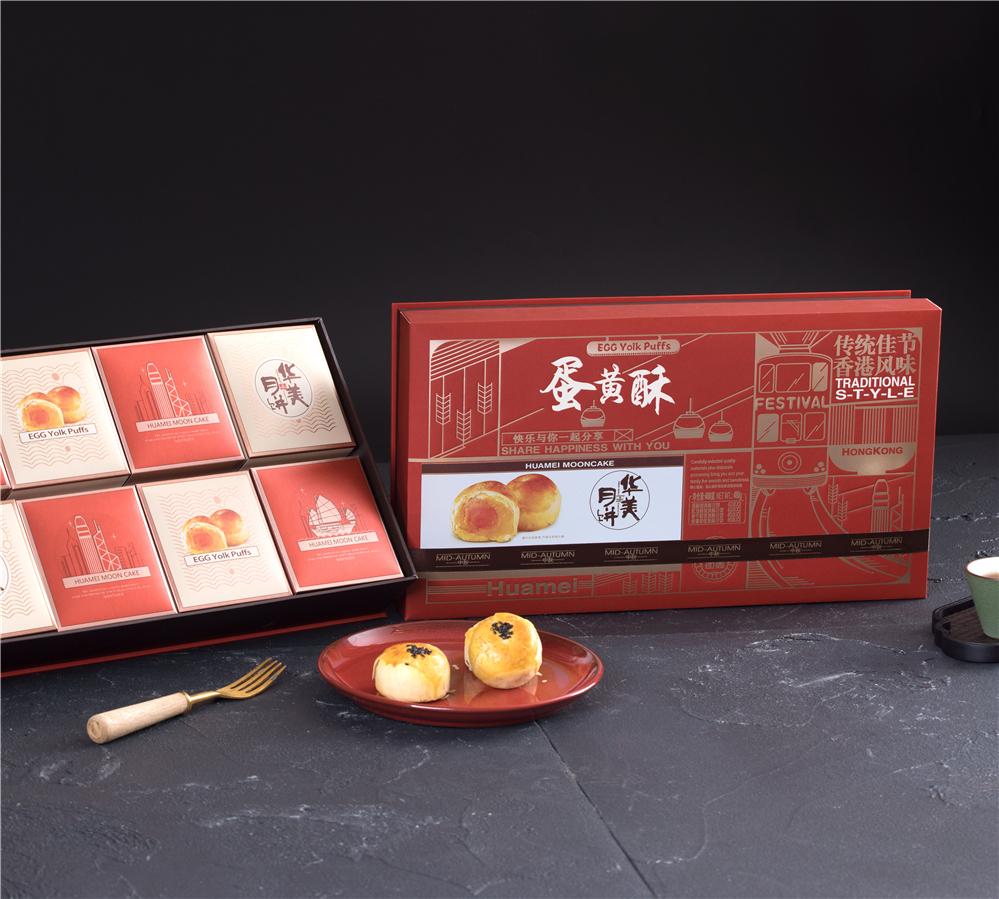 480G台式蛋黄酥礼盒.jpg