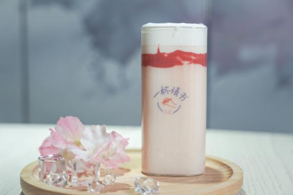 红颜知己脏脏茶 (4).jpg