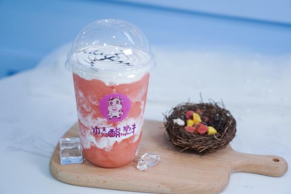 草莓波波云2.jpg