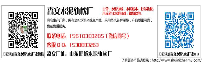二维码联系方式650-200-8.jpg