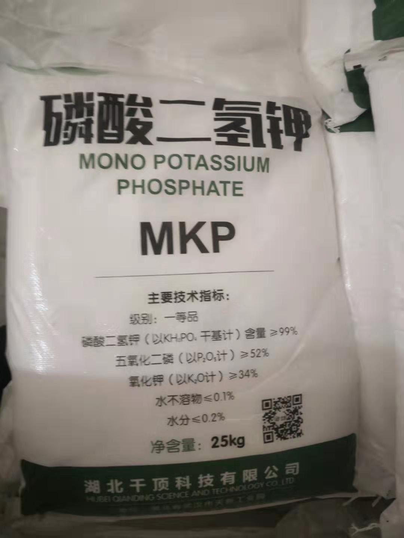 正常晶体磷酸二氢钾包装实拍图.jpg