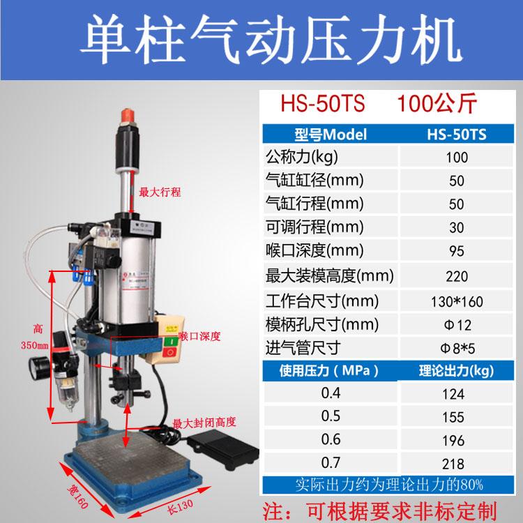 6HS 行程50 技术.jpg