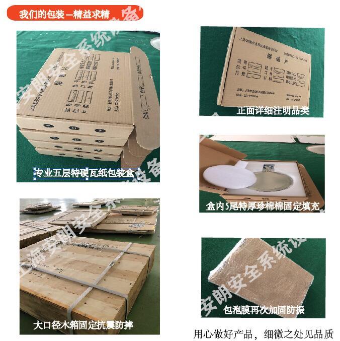 包装设计.jpg
