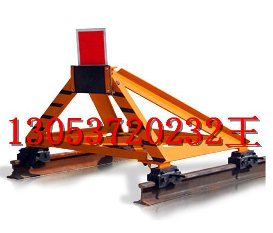 CDH-C20滑动挡车器.jpg